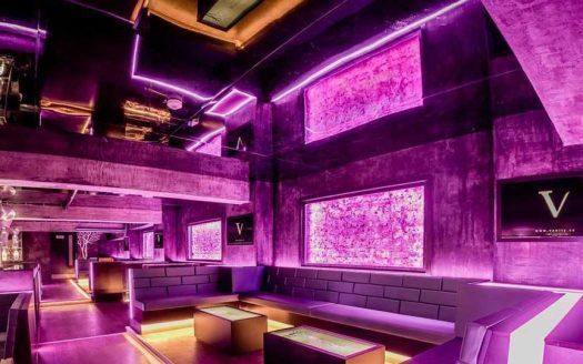 Vanity Club Cologne